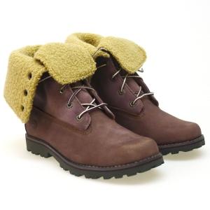 limpieza-de-los-zapatos-de-pieles-engrasadas-botas-timberland-waterproof