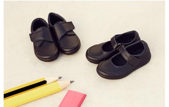 Zapatos de colegio con estilo para el nuevo curso